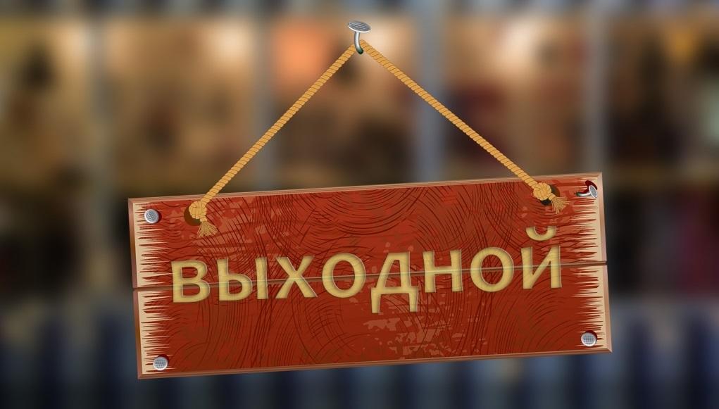 Православный календарь постов 2017 еда